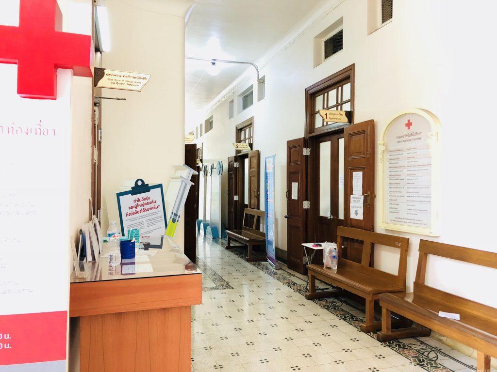 バンコクのスネークファームでの予防接種の受け方|問診票の記入