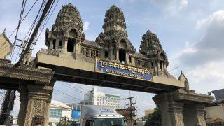 タイからカンボジアへ陸路移動