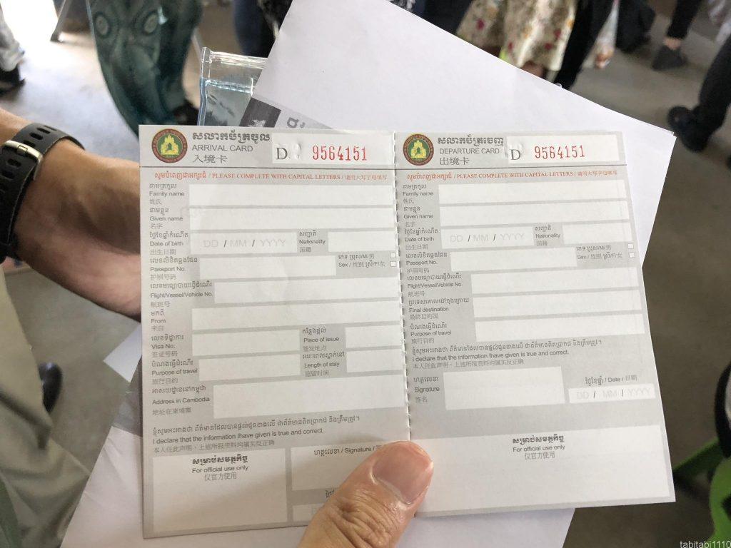 タイからカンボジアへ陸路移動|カンボジア側入国審査