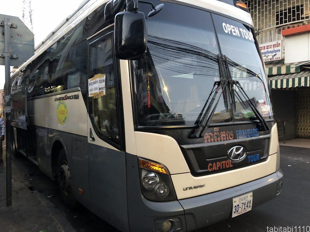 プノンペンからバンコク|バス