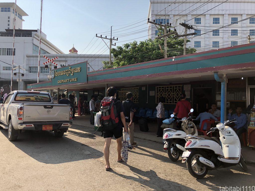 プノンペンからバンコク|カンボジア側イミグレ