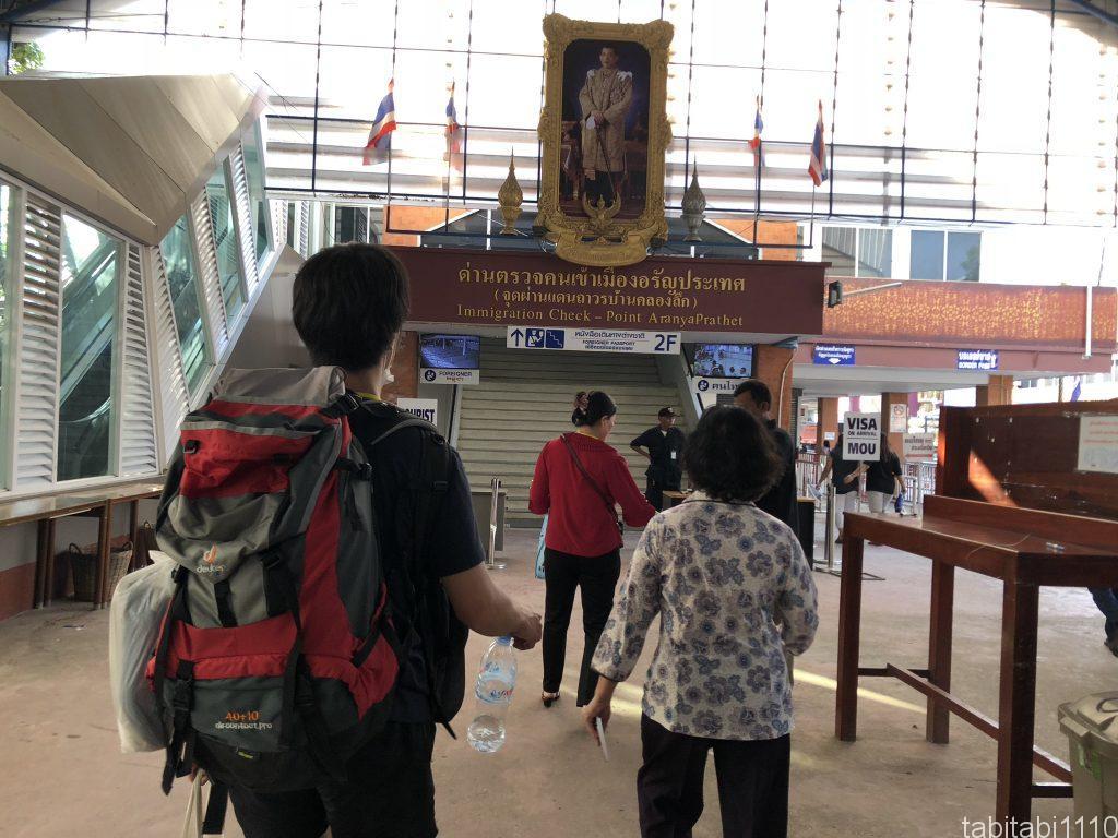 プノンペンからバンコク|タイ側イミグレ