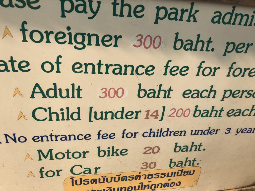 エラワンの滝|エラワン国立公園の入場口