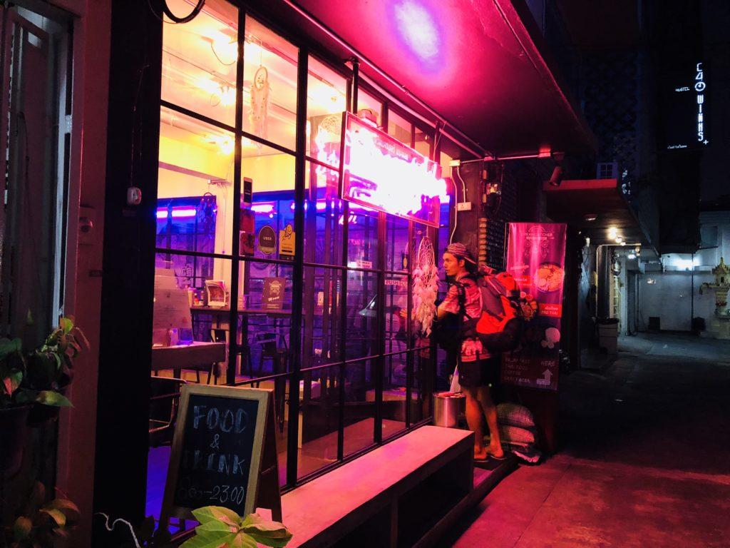 バンコクの宿|Dream Catcher Bangkok