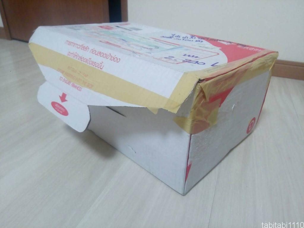 バンコクのタイ郵便局からの荷物の送り方|配送状況の確認