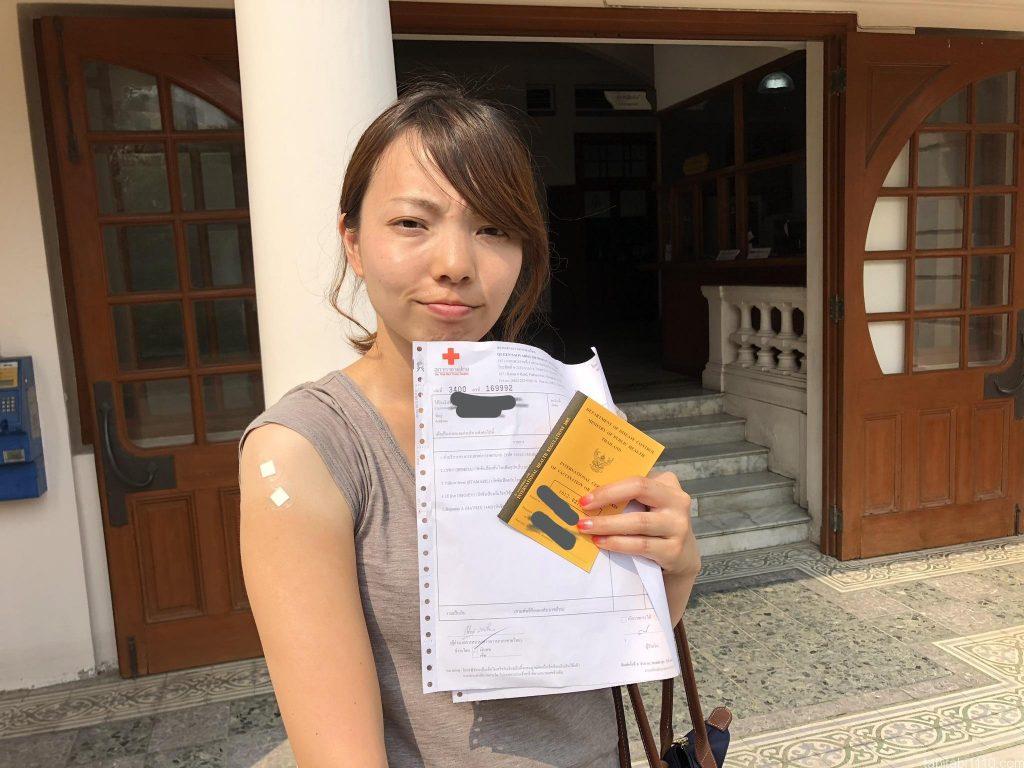 バンコクのスネークファームでの予防接種の受け方|予防接種後