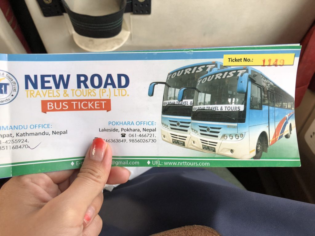 カトマンズからポカラへバス移動|チケット