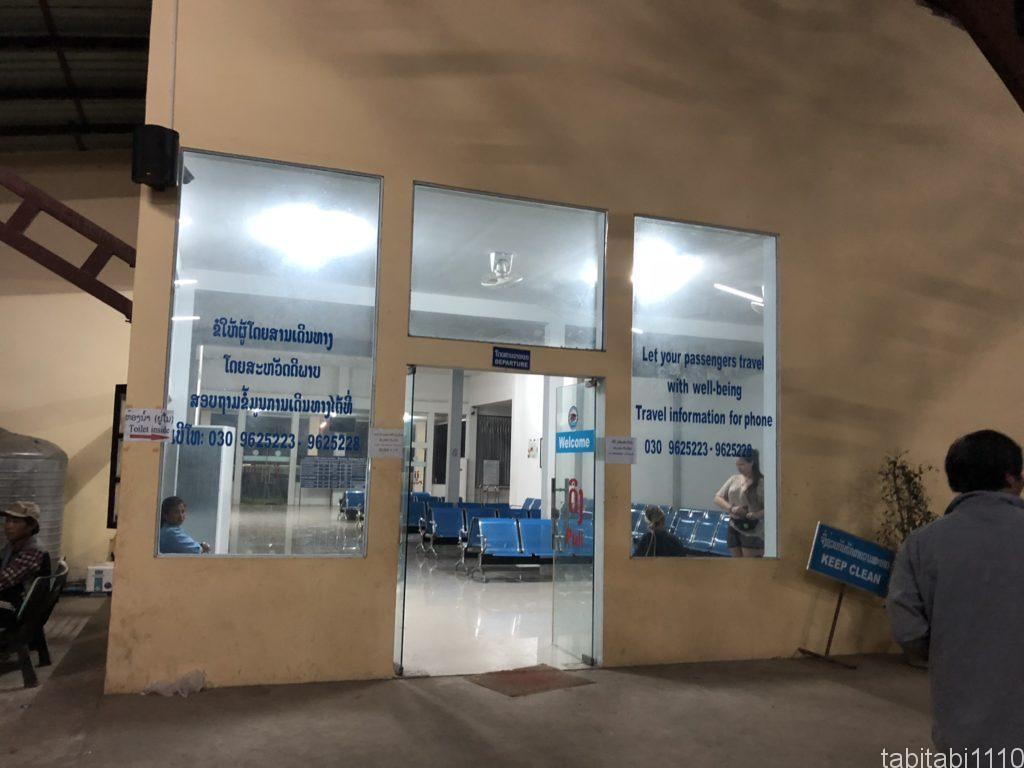 ルアンパバーンのバスターミナル