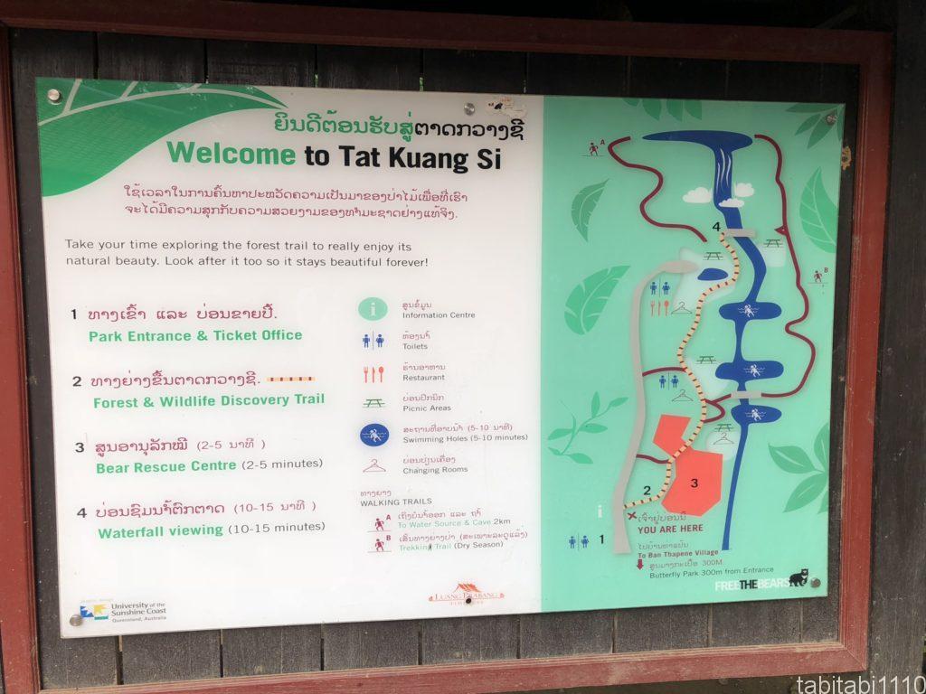 クアンシーの滝の地図