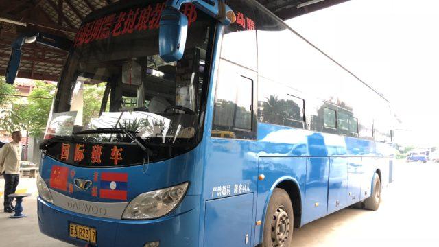 ルアンパバーンから昆明へのバス