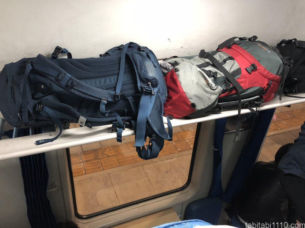昆明から麗江へ鉄道移動|寝台列車荷台
