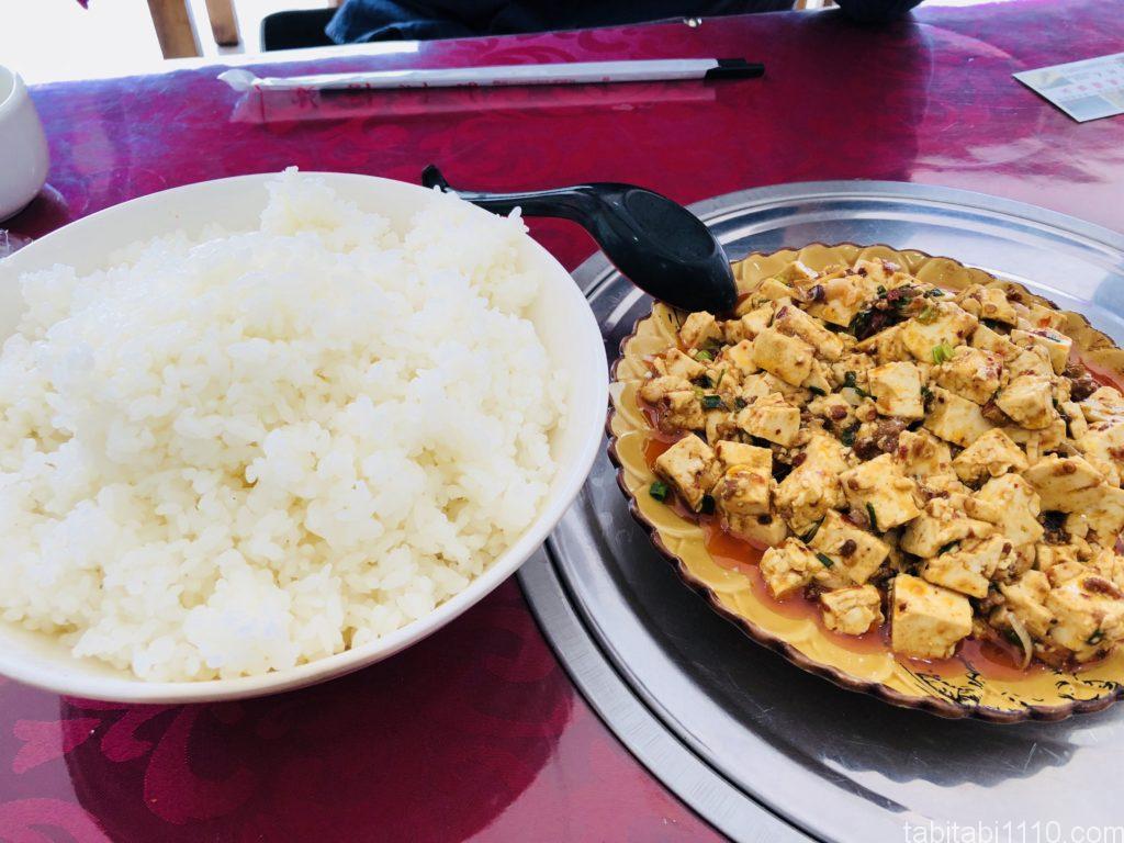 麗江 グルメ 中華 麻婆豆腐