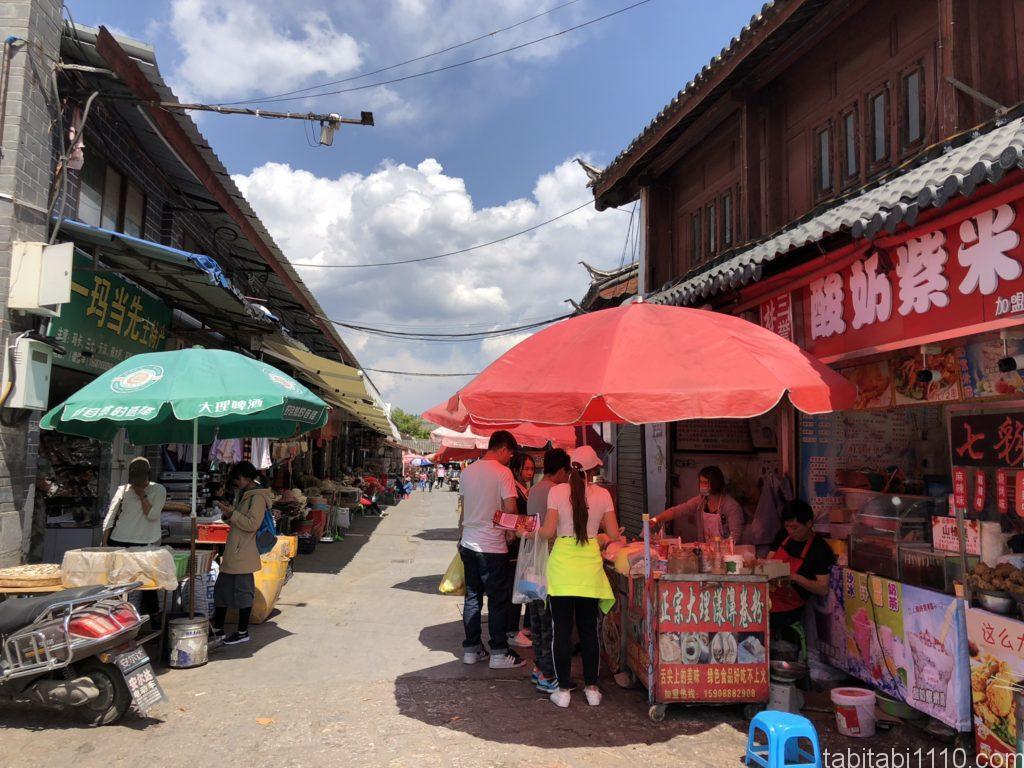麗江観光|麗江の市場