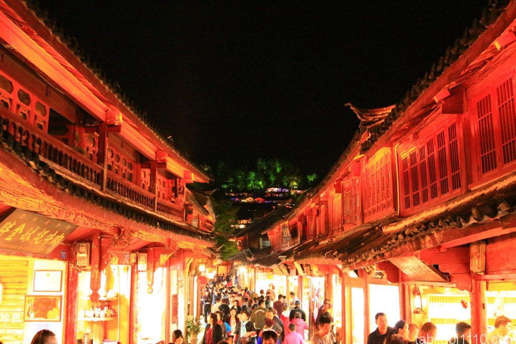 麗江観光|夜の麗江古城区