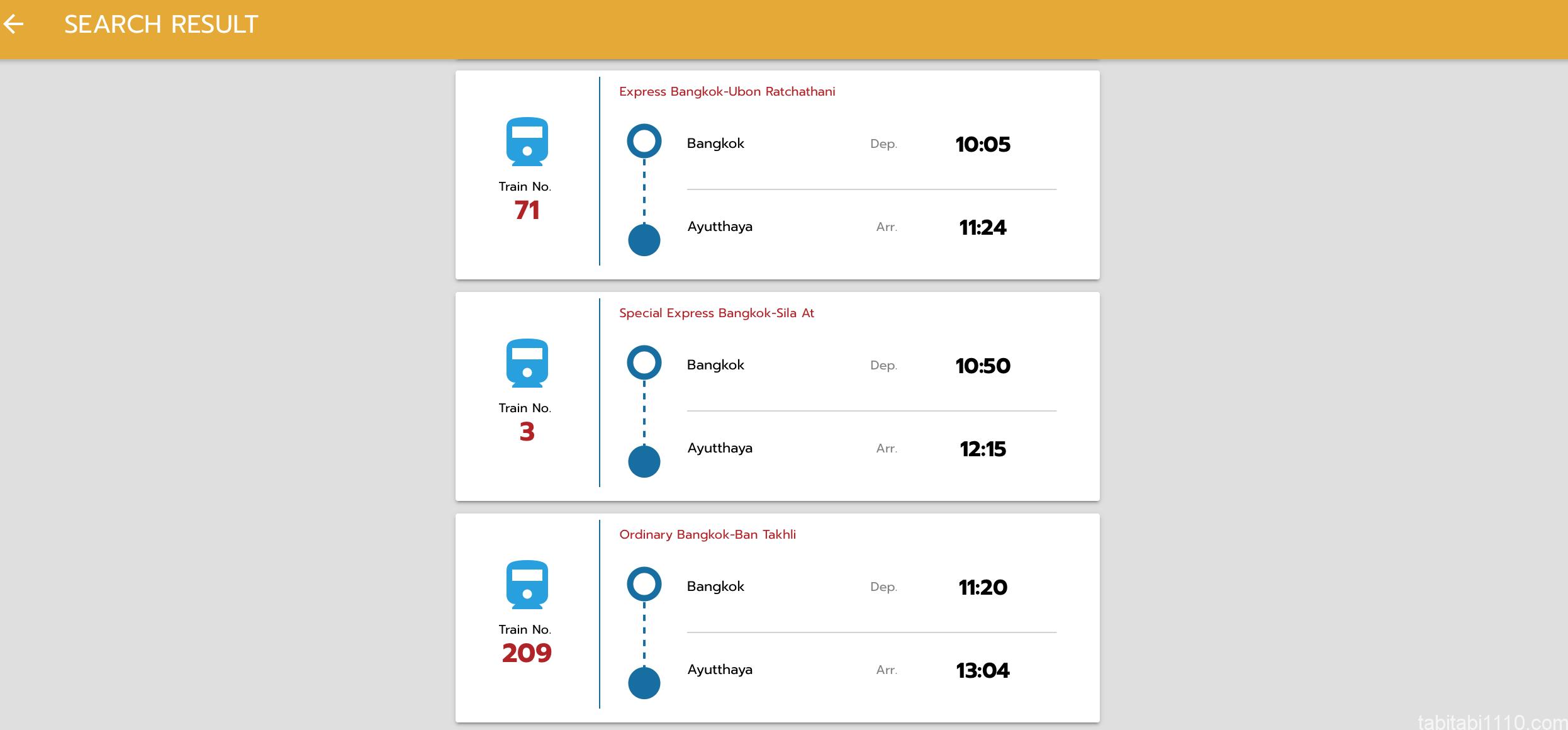 バンコクからアユタヤまでの電車の運賃と時刻表検索