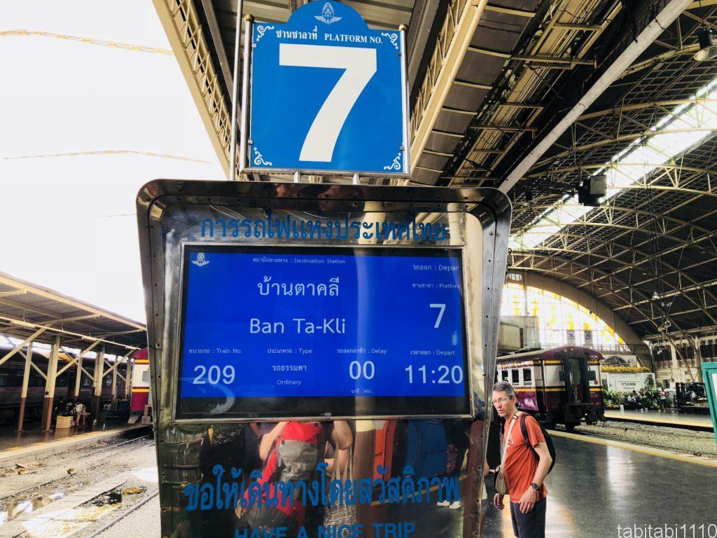 バンコクから電車でアユタヤへ|プラットホーム
