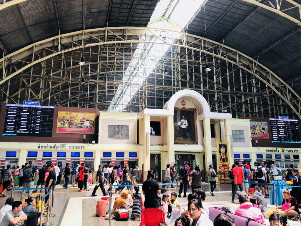 バンコクから電車でアユタヤへ|国鉄フアランポーン駅