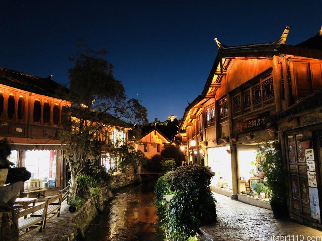 麗江観光|夜の麗江古城