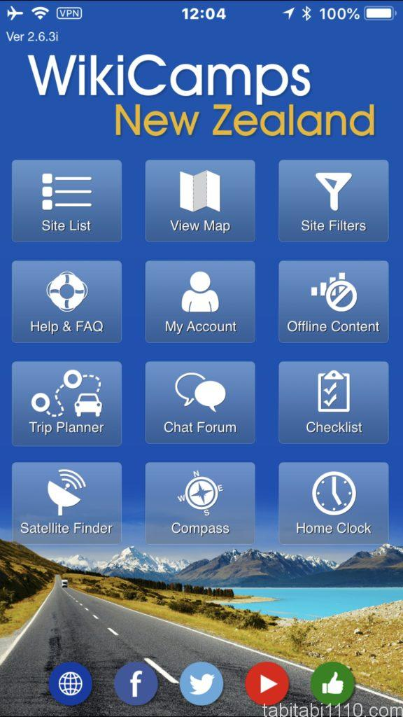 ニュージーランド旅のおすすめアプリ