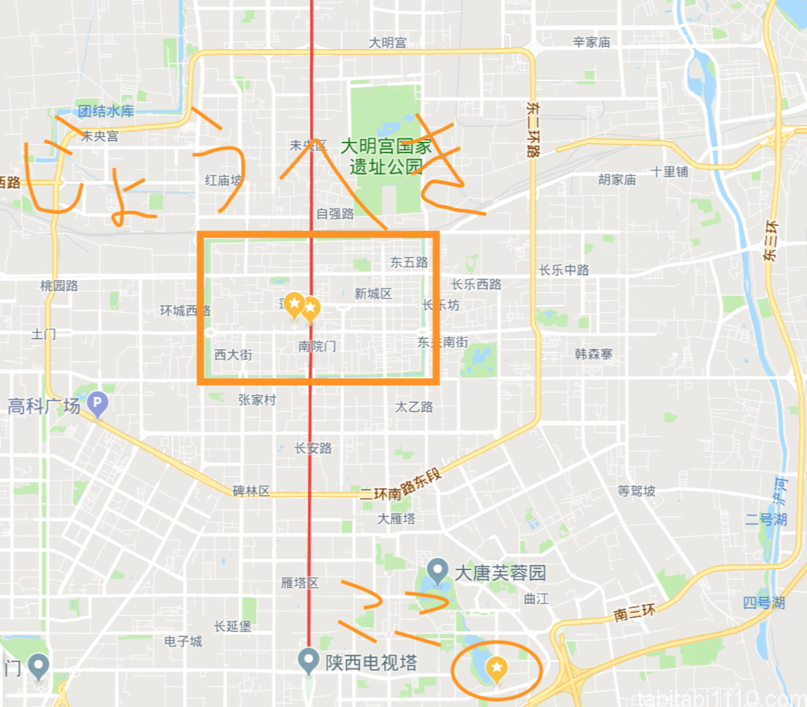 キングダムの聖地|秦二世陵遺跡公園の場所