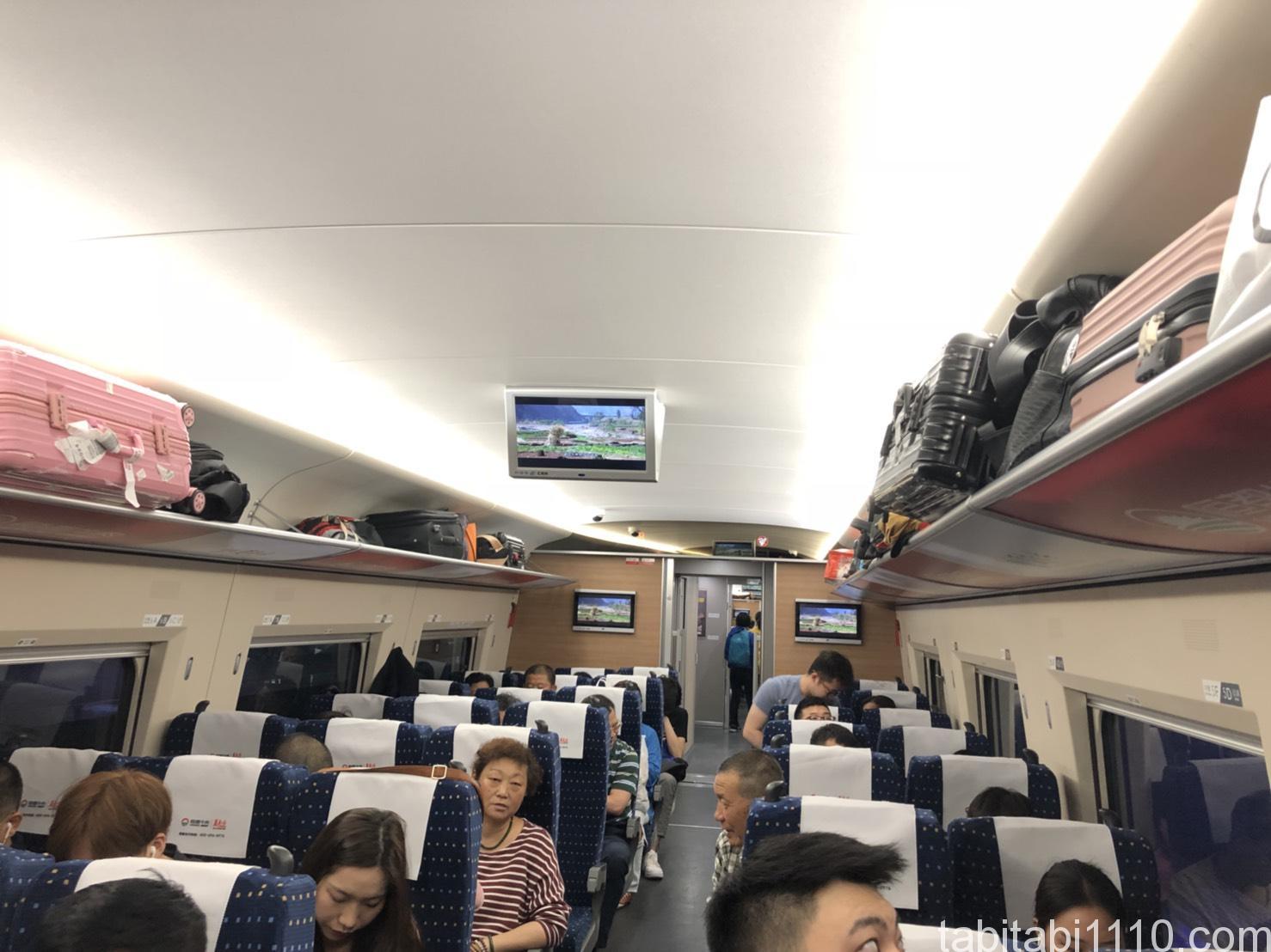成都から西安|成都東から西安北への高速鉄道の車内