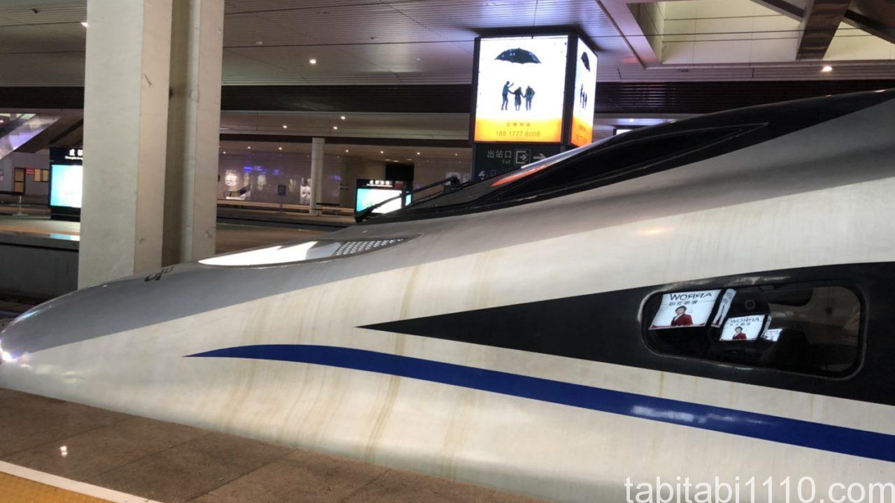 成都から西安への高速鉄道