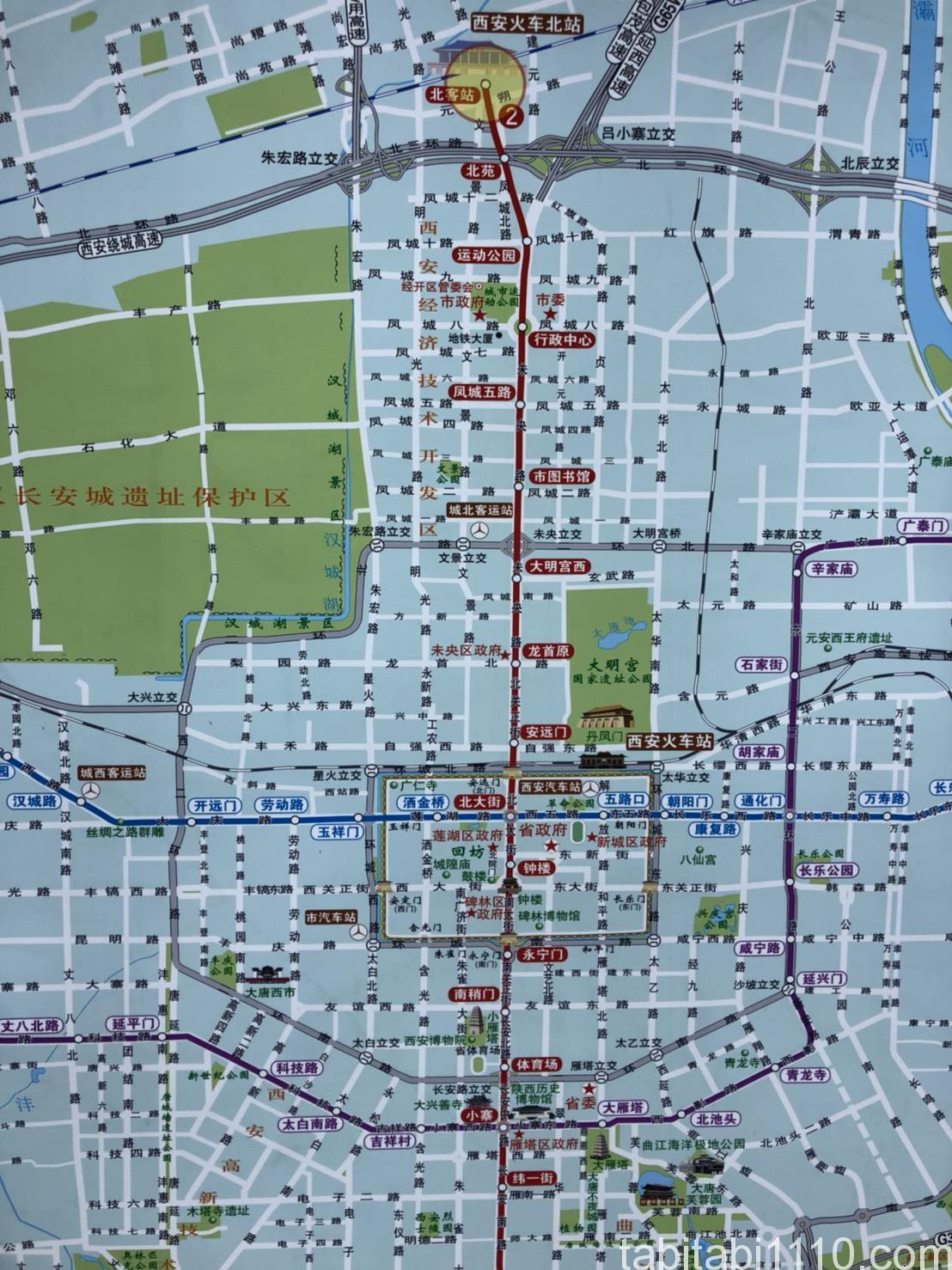 成都から西安|西安の地下鉄の路線図