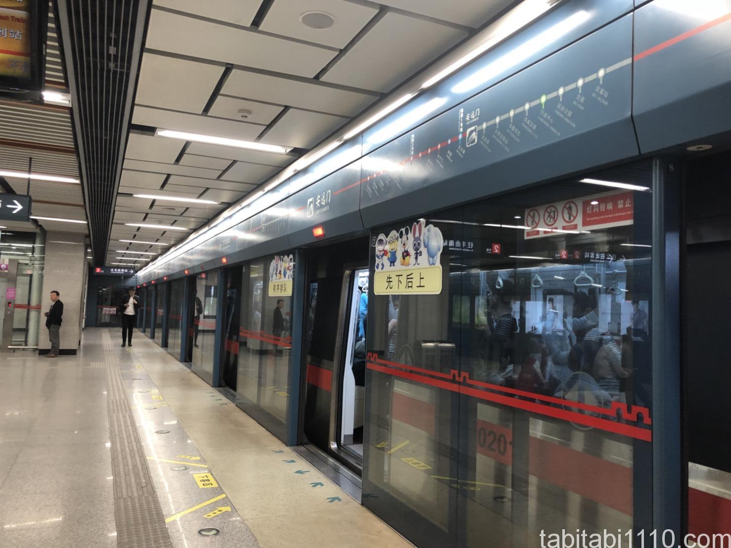 成都から西安|西安の地下鉄