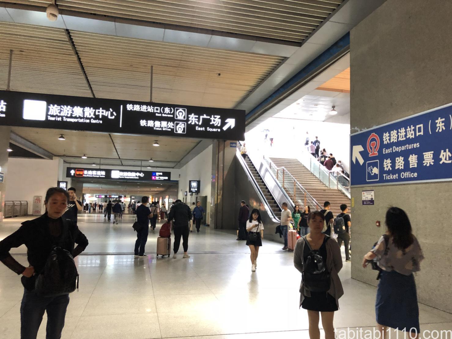 成都から西安|成都東駅