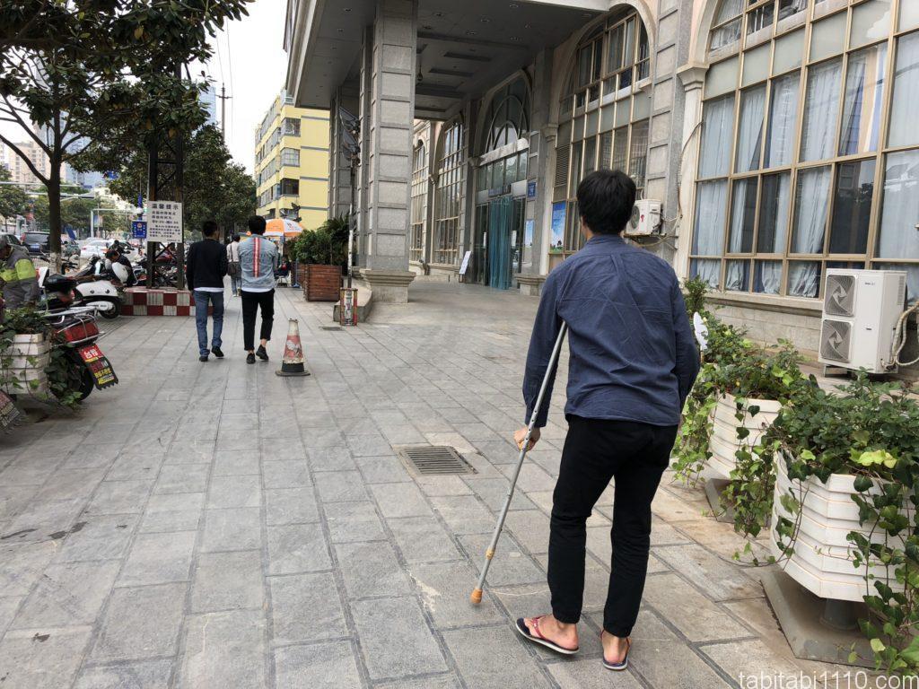 中国・昆明市第一人民医院