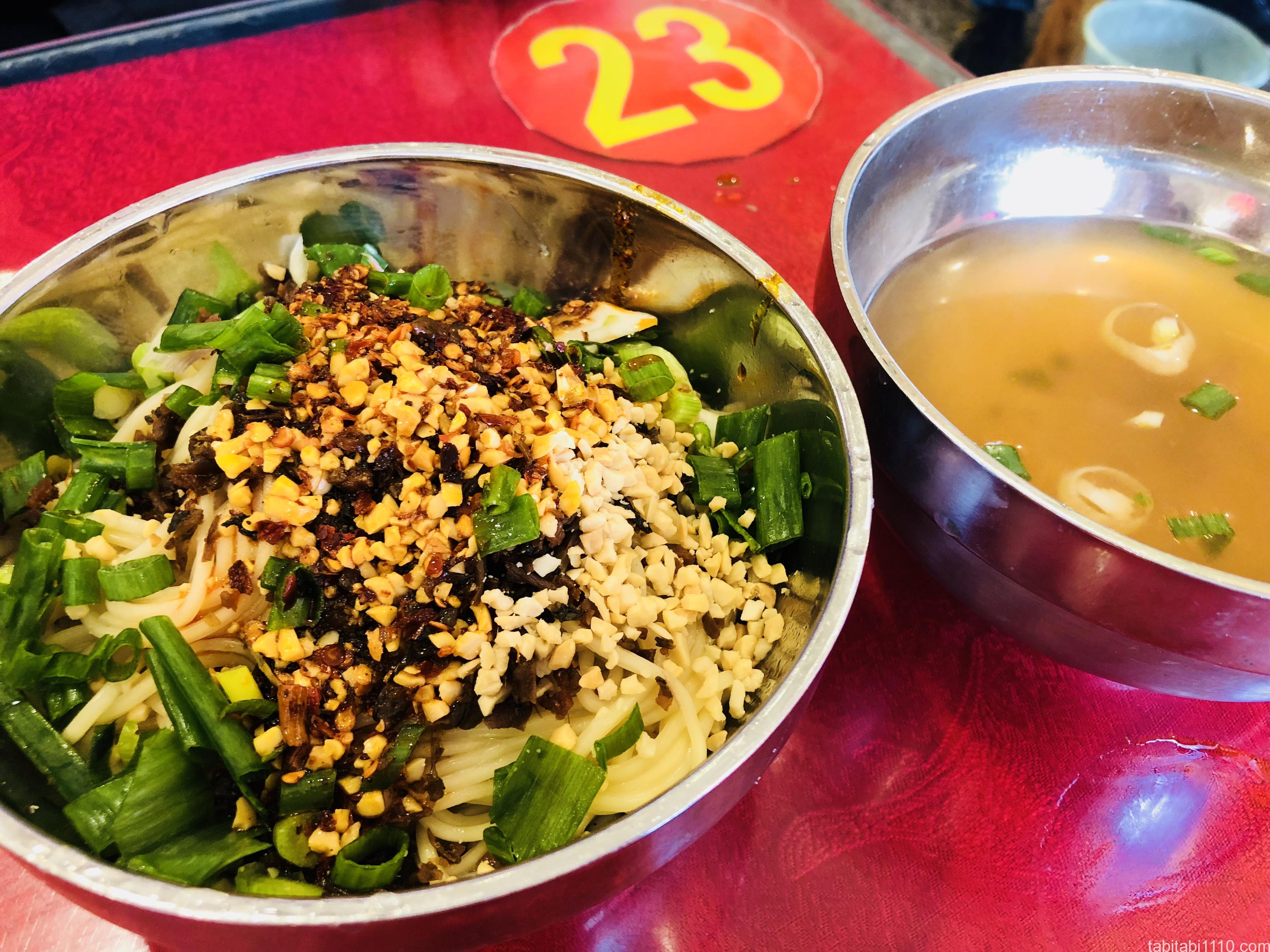 成都駅 担々麺