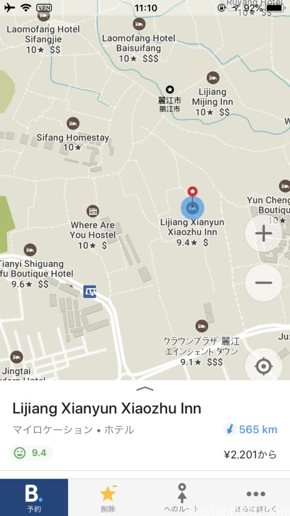 麗江のおすすめ宿の地図