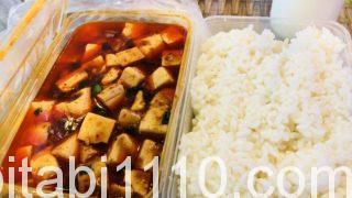 四川の麻婆豆腐