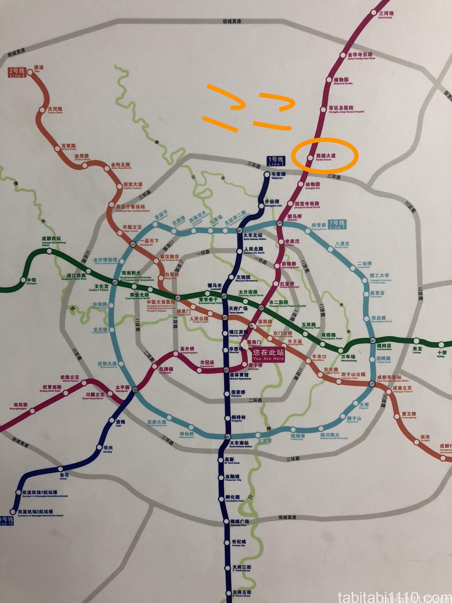 成都パンダ基地の行き方|熊猫大道駅