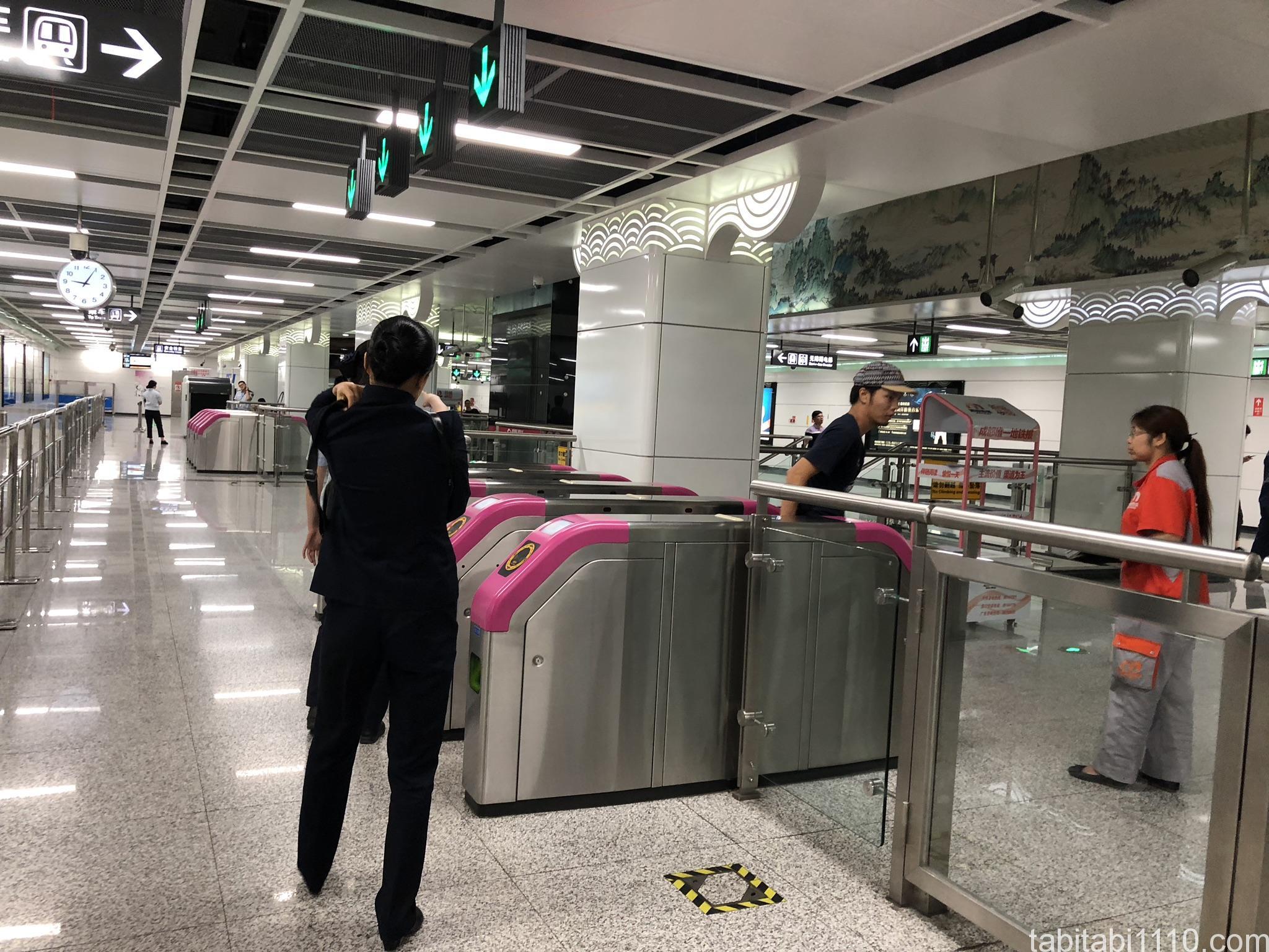 成都パンダ基地の行き方|駅の改札