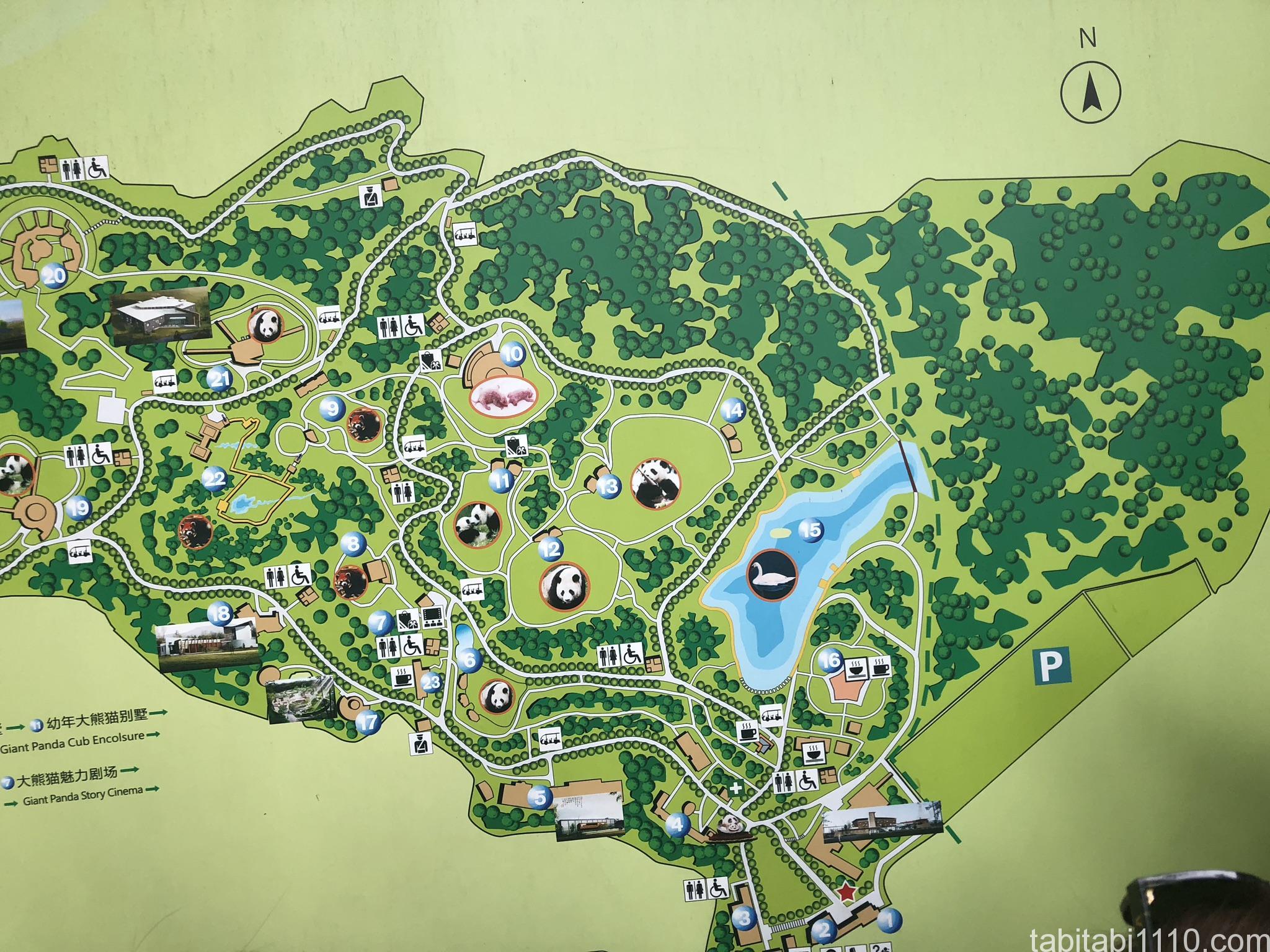 成都パンダ基地の地図
