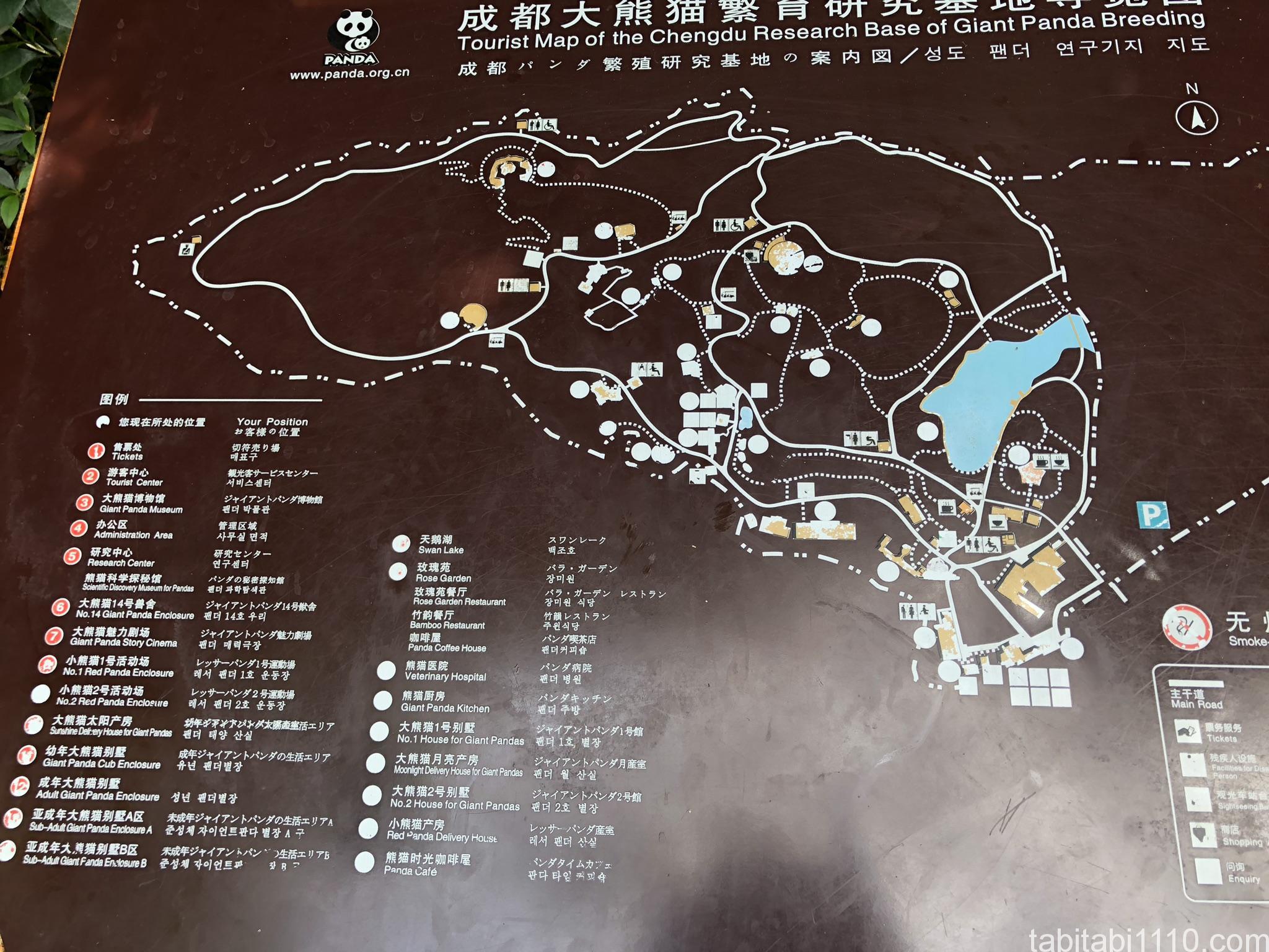 成都パンダ基地内MAP