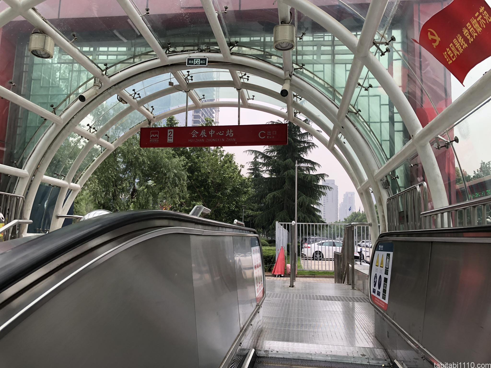秦二世陵遺跡公園の行き方|会展中心駅
