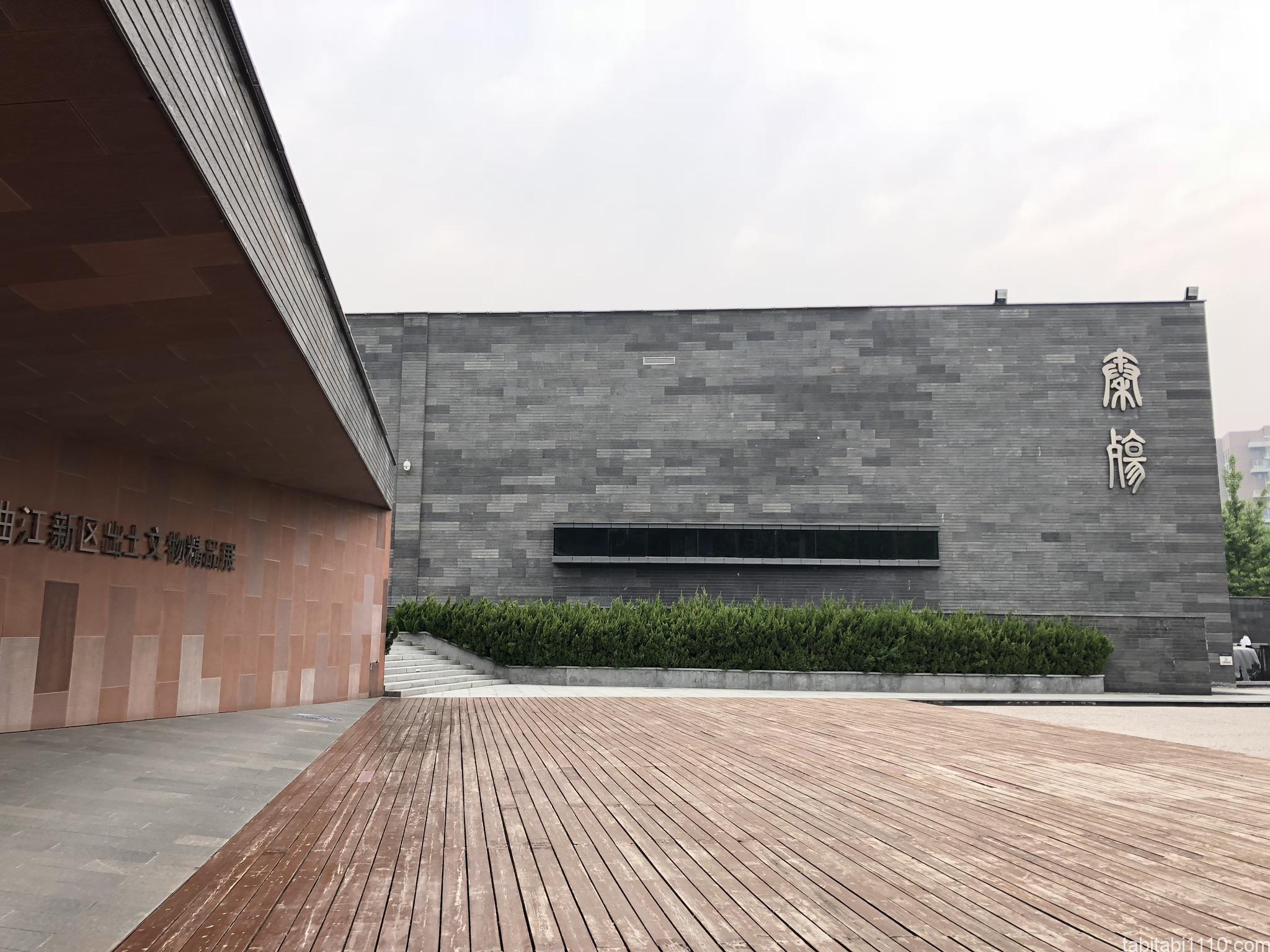 キングダムの聖地|秦二世陵遺跡公園内の博物館