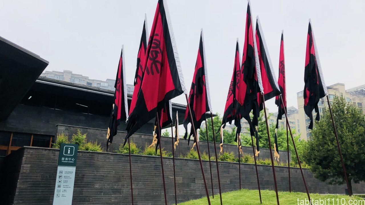 キングダムの聖地|秦二世陵遺跡公園