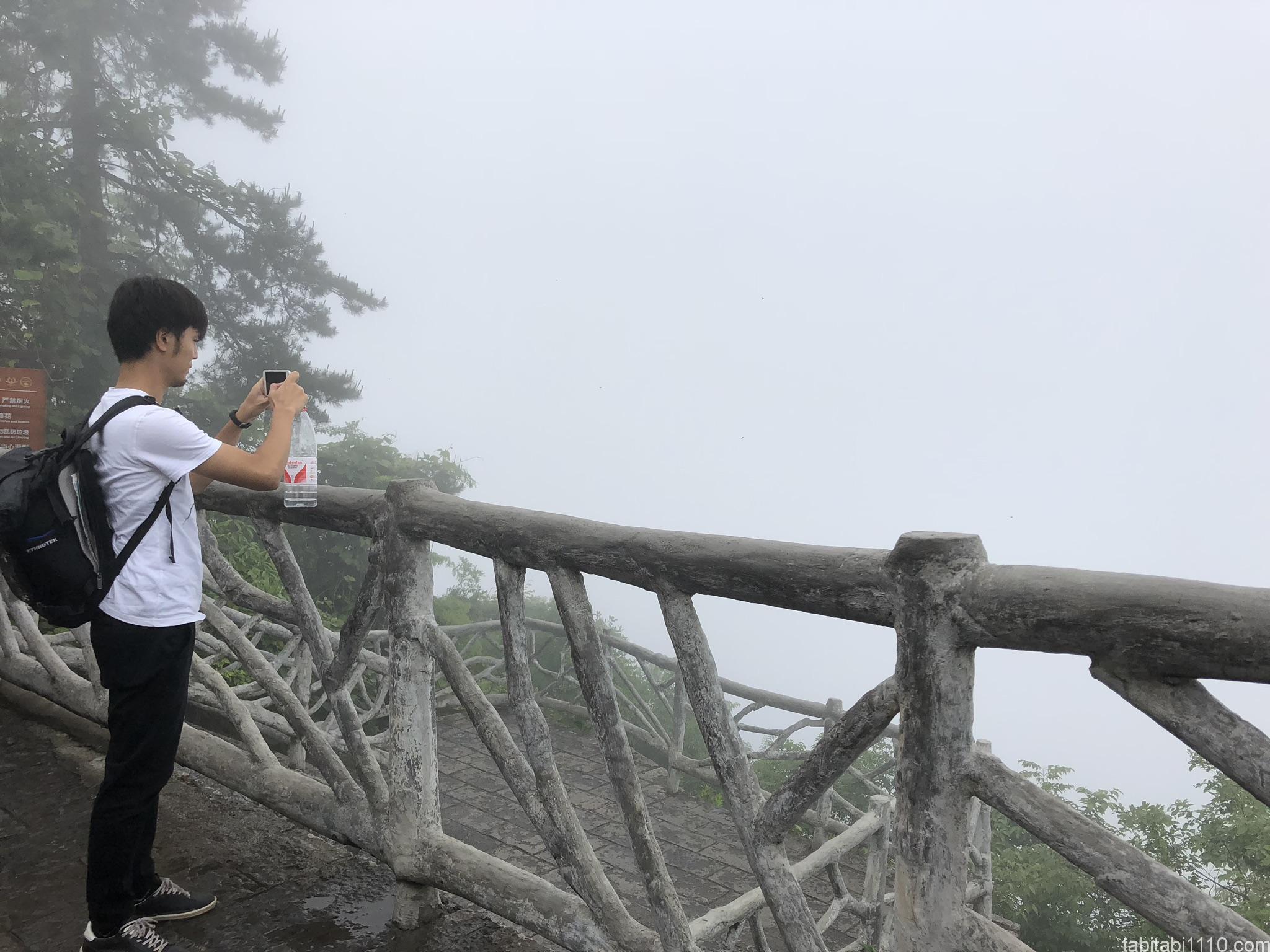 武陵源観光|霧