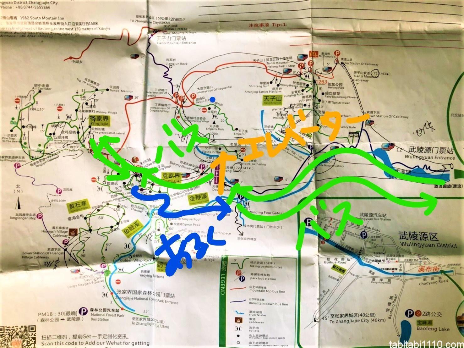 武陵源観光|まわり方