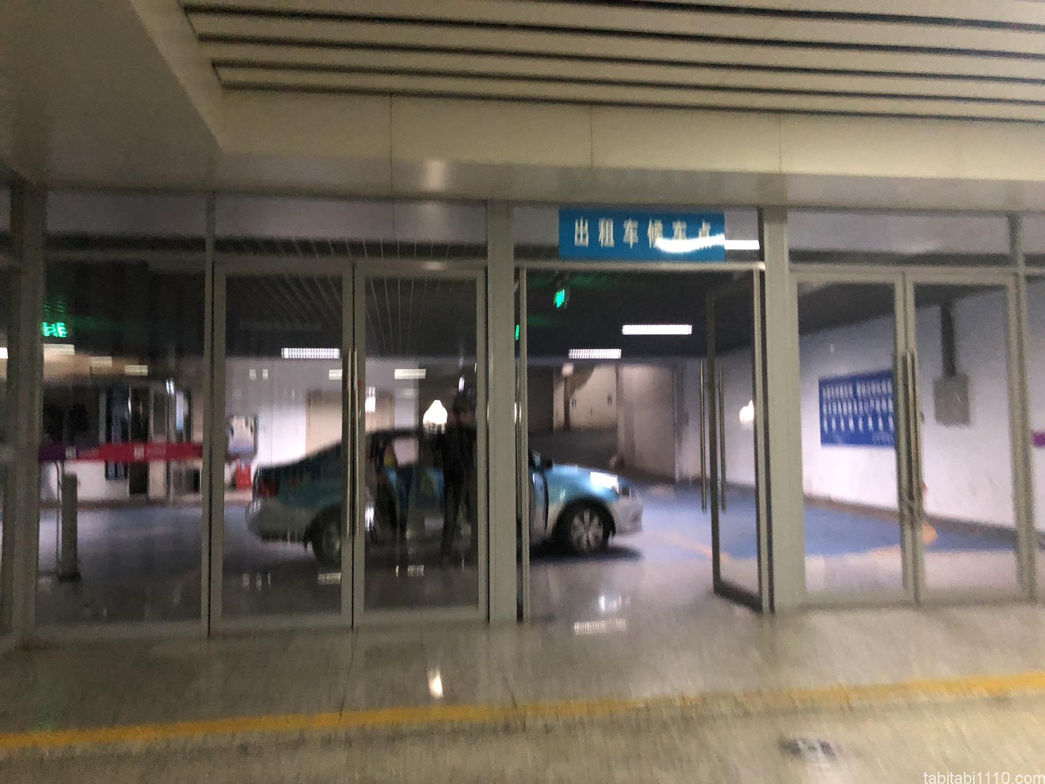長沙西バスターミナルのタクシー乗り場
