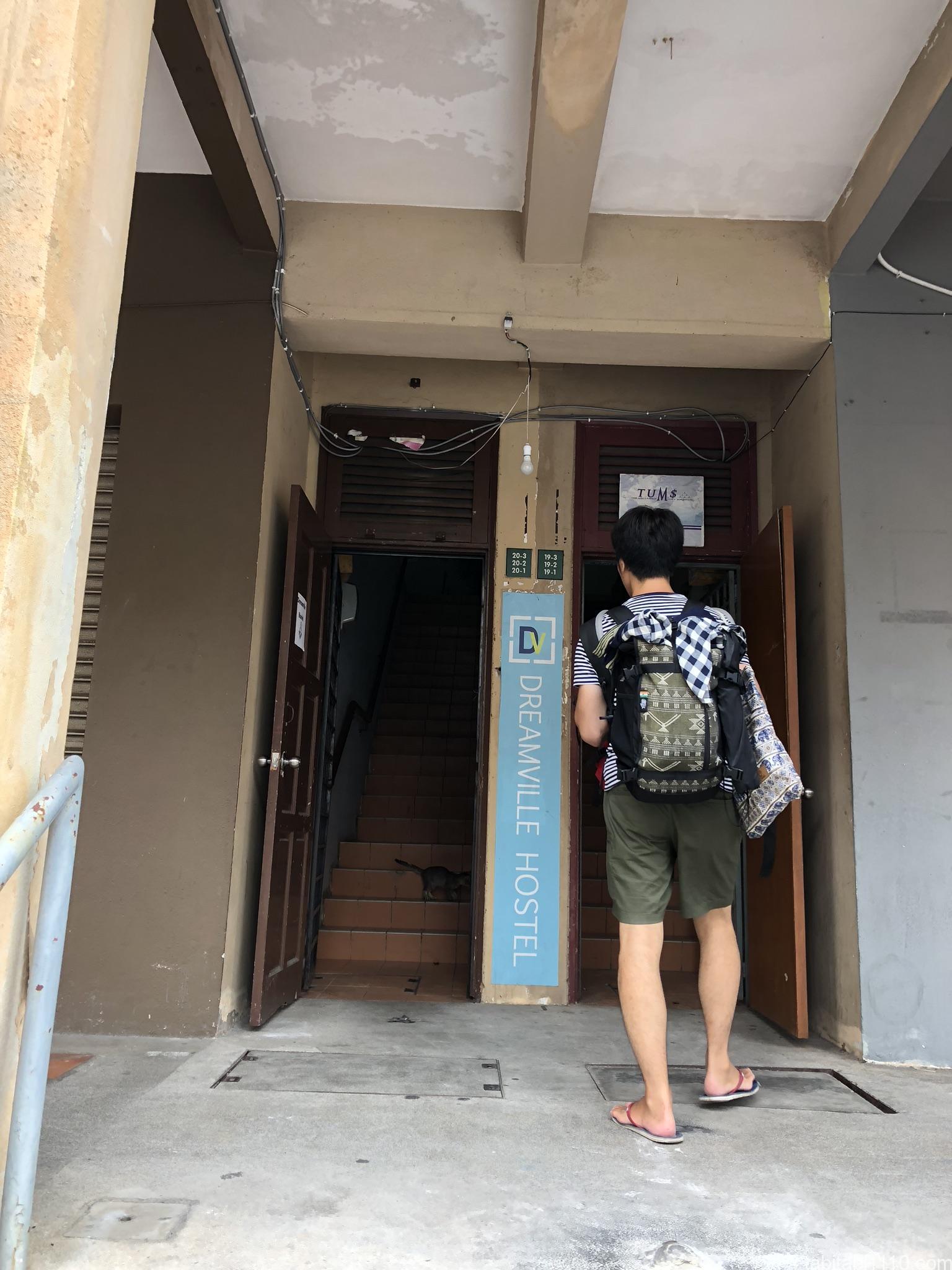 マレーシアホステル