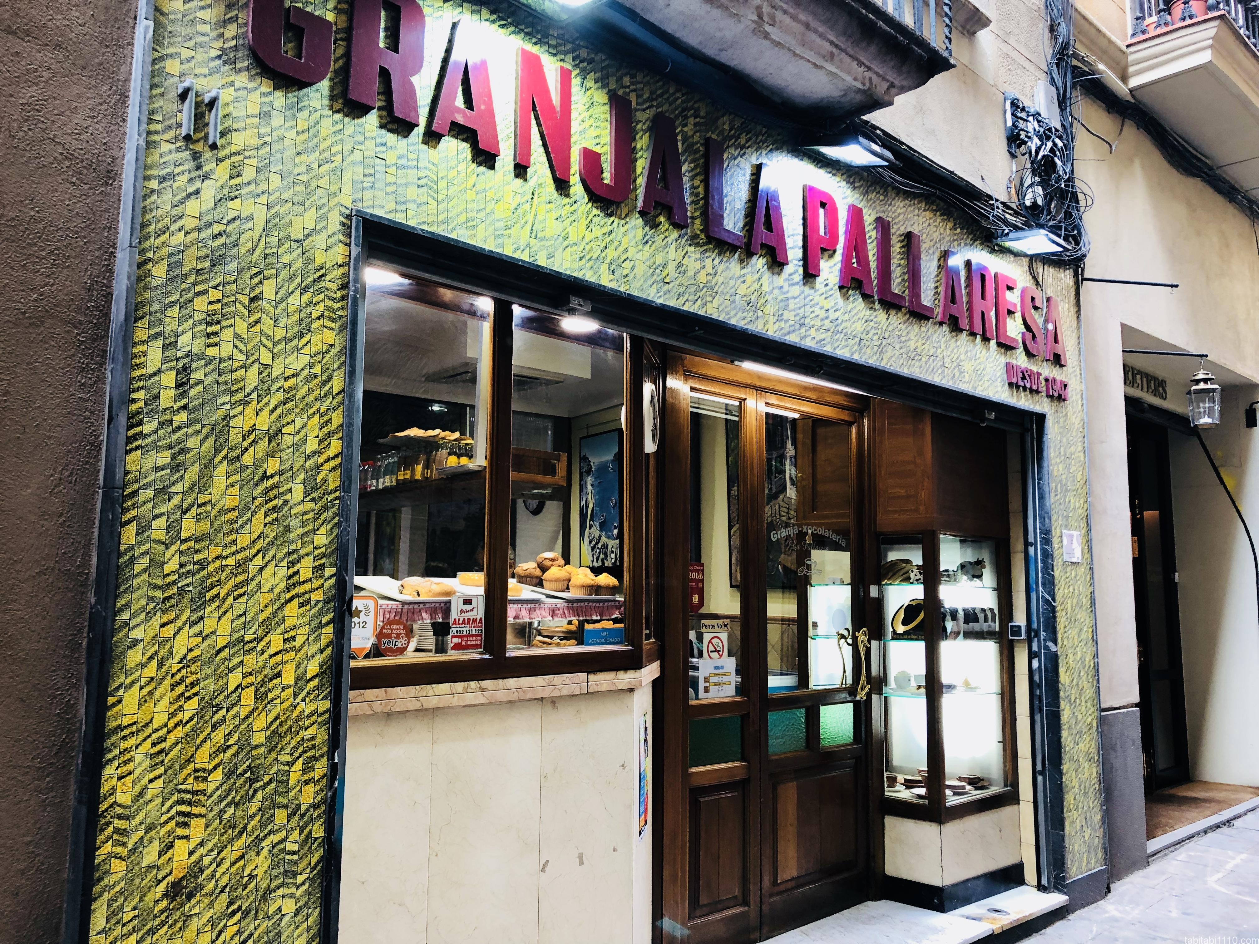 バルセロナでチュロス|La Pallaresa Xocolateria Xurreria