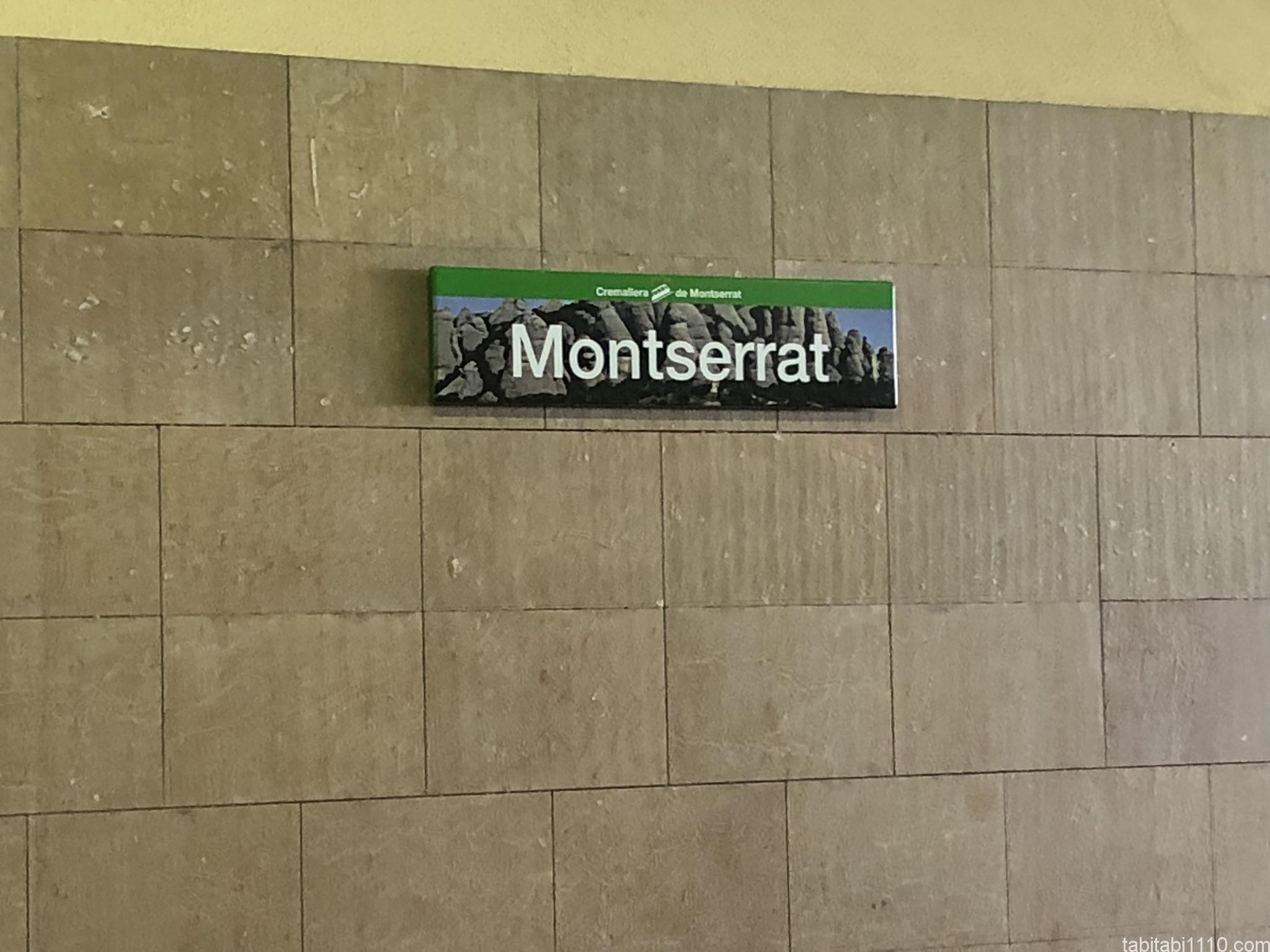 モンセラート