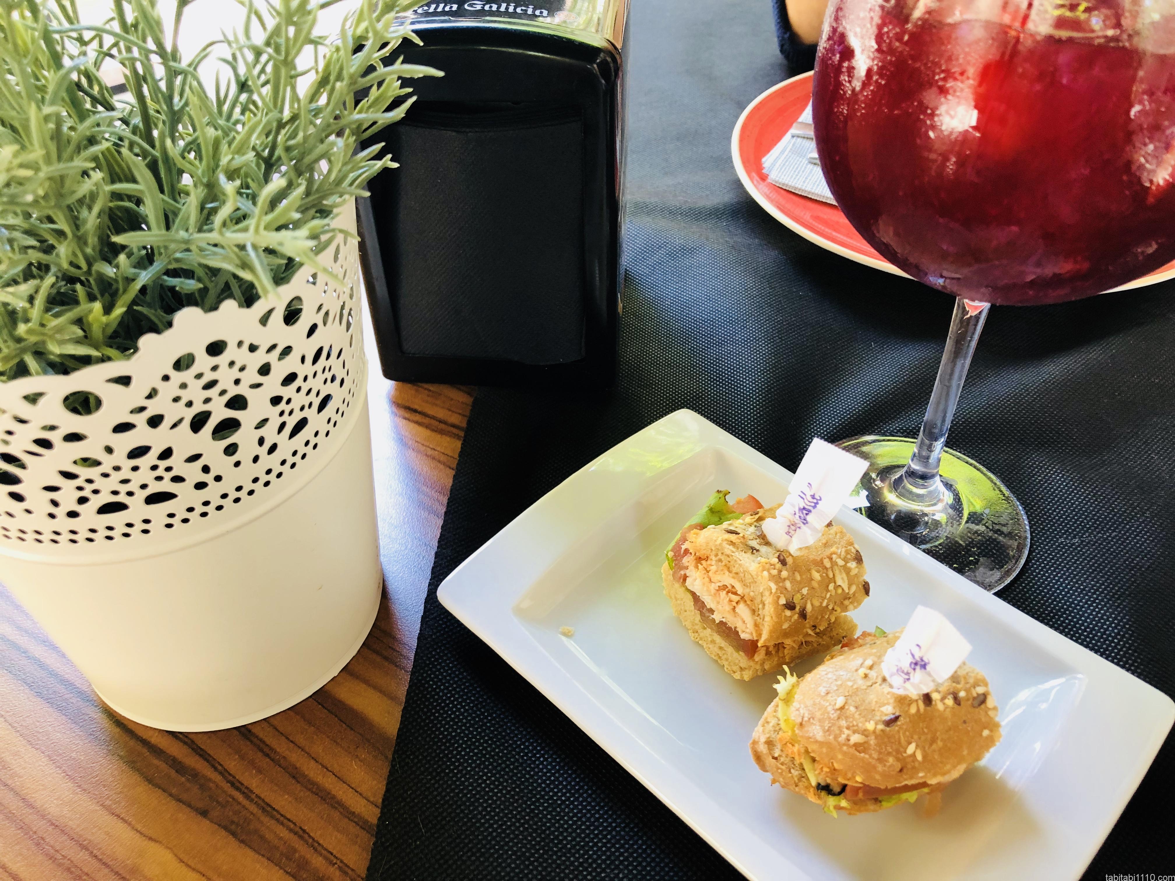 Firo Tast Restaurant