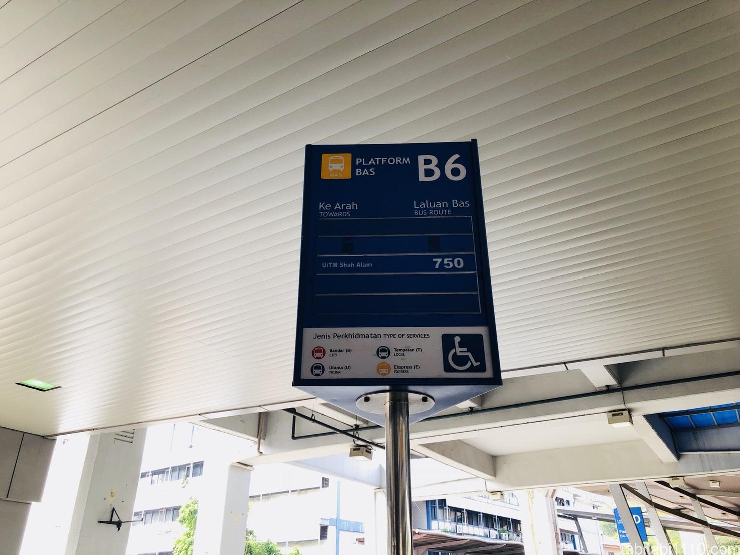 ブルーモスクへの行き方|Pasar sani駅のバス乗り場