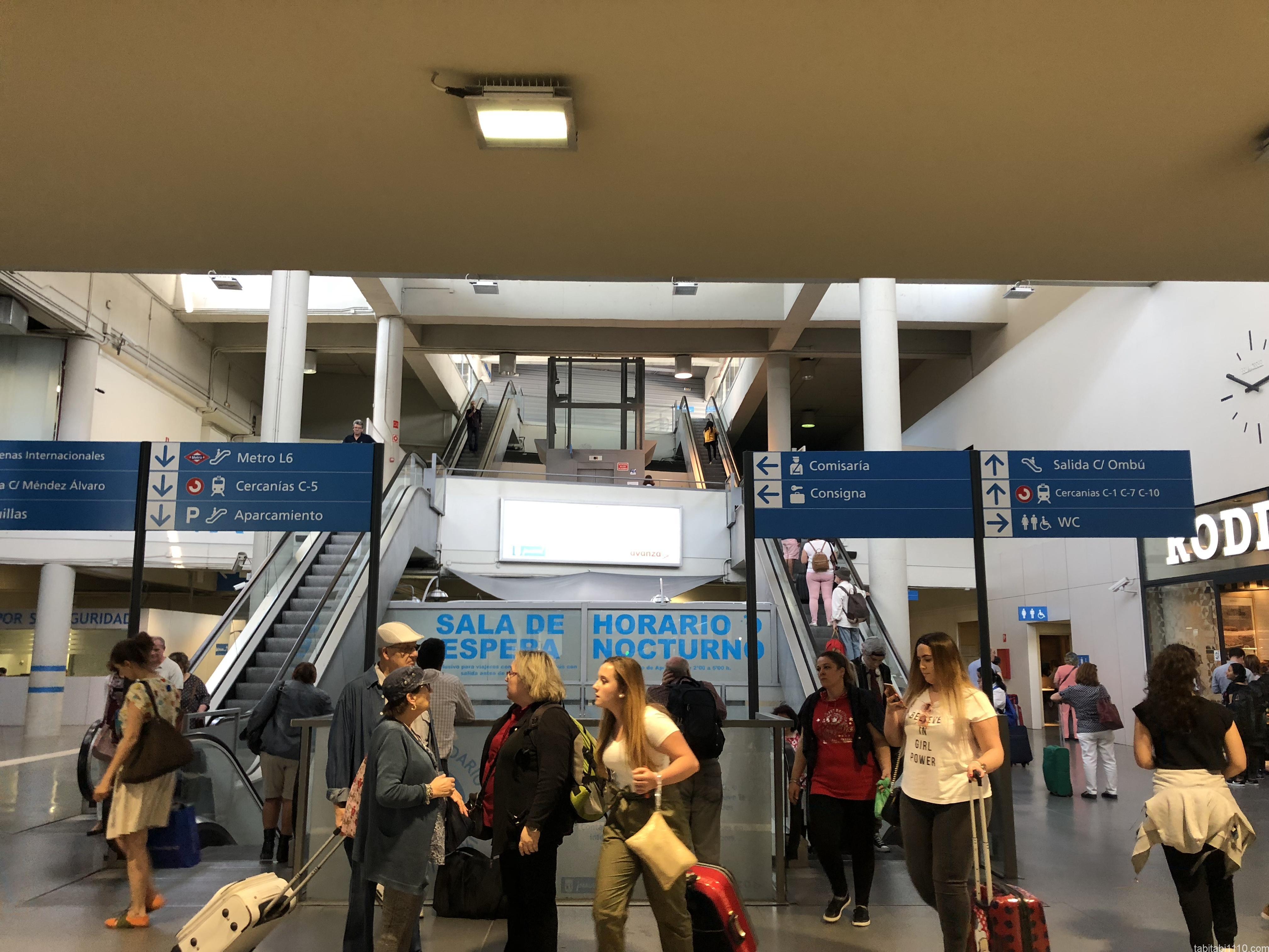 マドリードバスターミナル