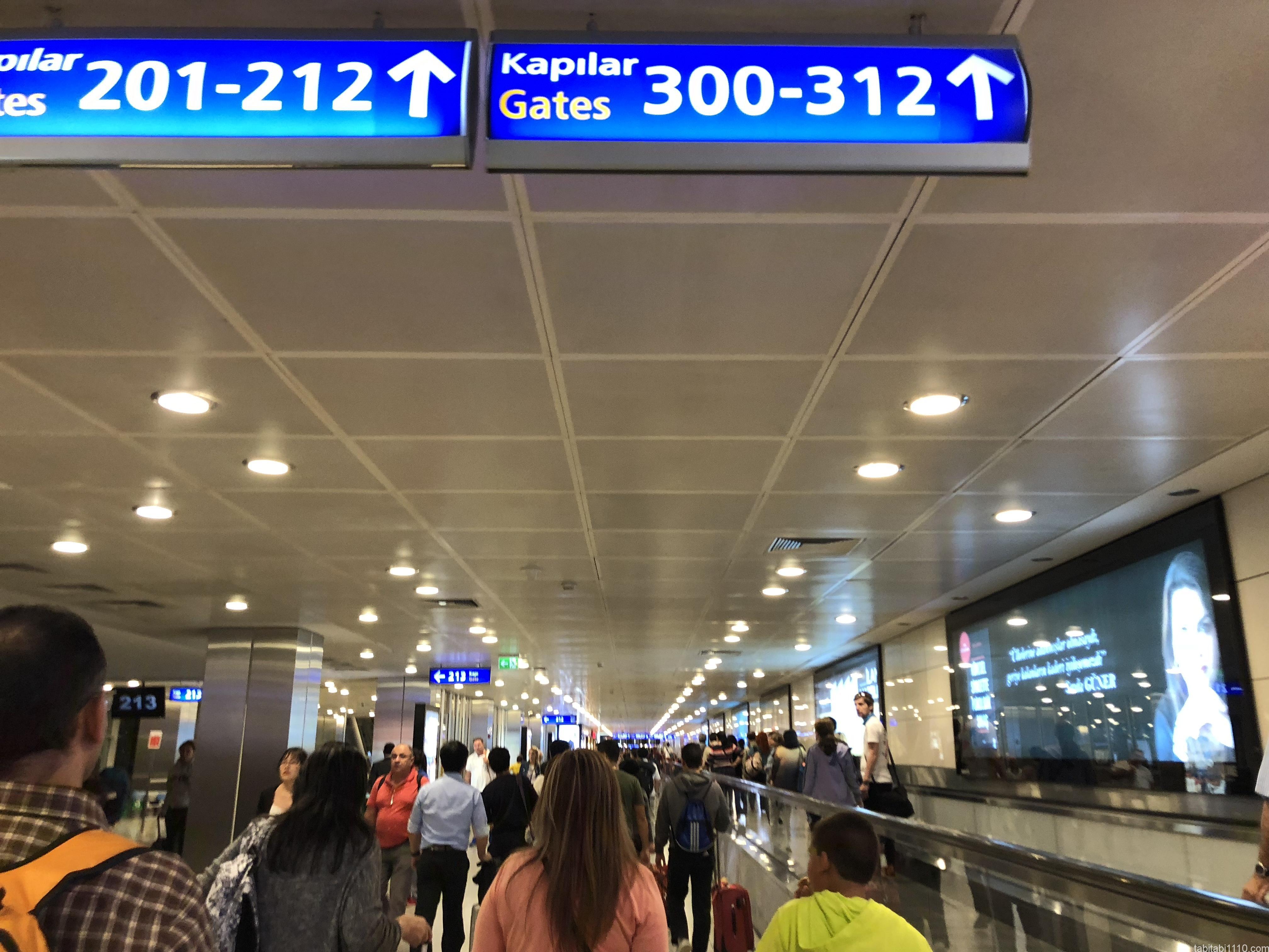 イスタンブール空港